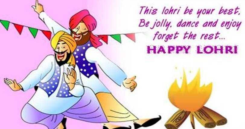Celebrating Lohri!