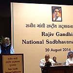 22nd Rajiv Gandhi National Sadbhavana Award - one world news