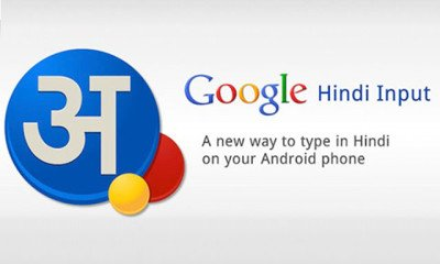 Google Search in Hindi