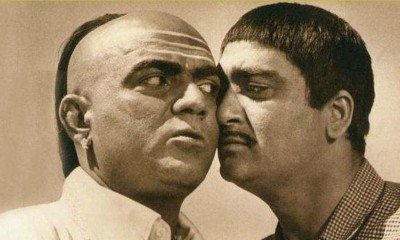 Happy Birthday to an evergreen actor: Mehmood