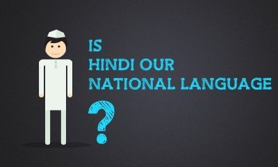 Hey! I am your Mother tongue, remember? : Hindi