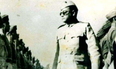 Netaji Subhash Chandra Bose finally Declassified!