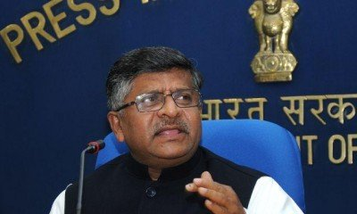Prasad said BJP is not in favour of quota review!