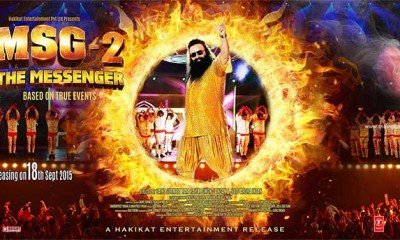 MSG 2- The Messenger