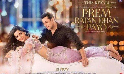 Prem Ratan Dhan Payo's Poster Out!