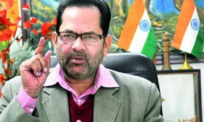 """We will take decision on India-Pakistan cricket series in country's favour"": says Mukhtar Abbas Naqvi"
