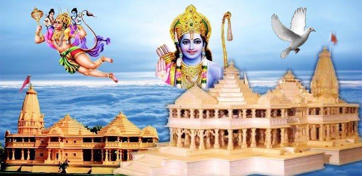 Ram Mandir