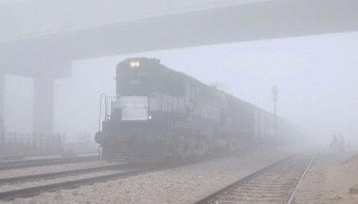 Get information of delayed trains via SMS