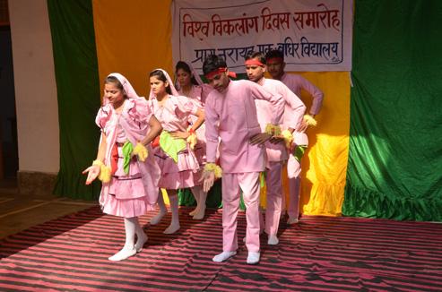 Aligarh School 1
