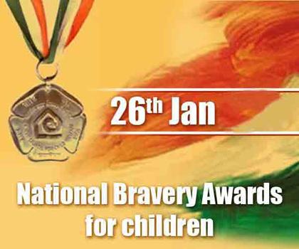 National-bravery-award