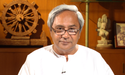 New scheme launched in Odisha to boost importance of studies in backward classes!