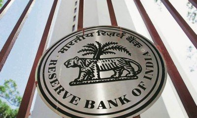 For startups on fundraising, RBI sets up helpline.