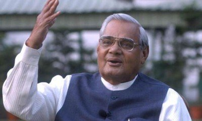 PM Modi wishes Atal Bihari Vajpayee on his Birthday!