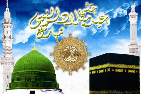 jashn_e_eid_milad_un_nabi_by_signfactory