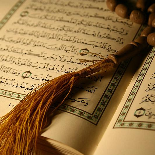 learn-Quran-