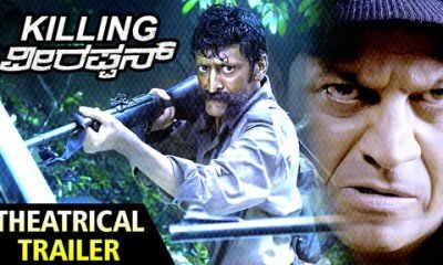 Trailer of Killer Veerappan is out!