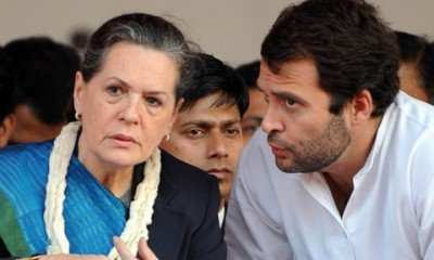 Rahul Gandhi along with Sonia Gandhi to appear in court today!