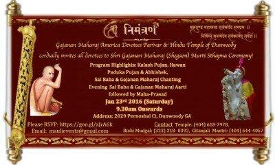 Gajanan Maharaj Temple in US!