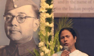 Mamta Banerjee paid tribute to Netaji Subash Chandra Bose!