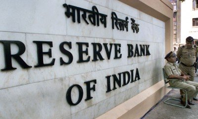 RBI charged Rs 1 crore fine on State Bank of Travancore