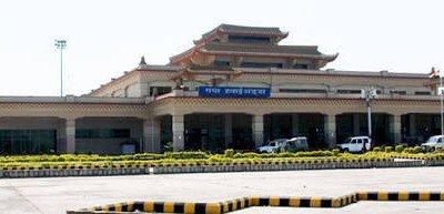 Gaya International Airport is on high alert!