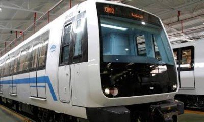 Metros to reserve seats soon!