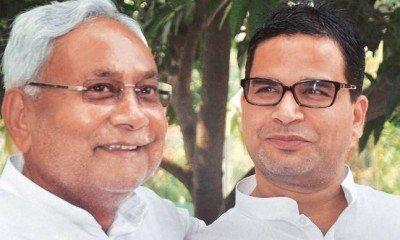Bihar CM assigned new role to strategist Prashant Kishor