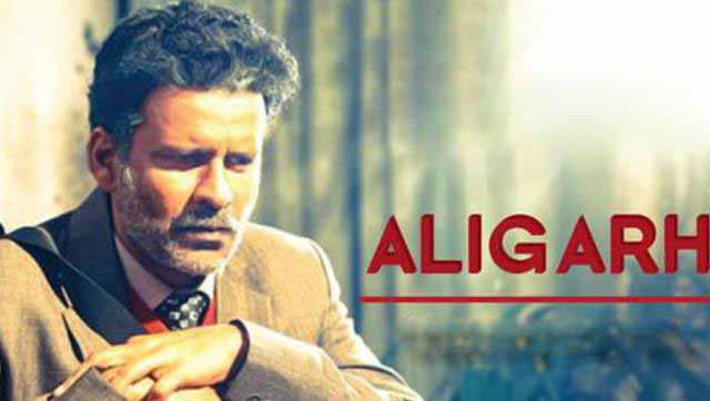 Aligarh-Review-And-Rating-Story-Talk-1st-Day-Collection