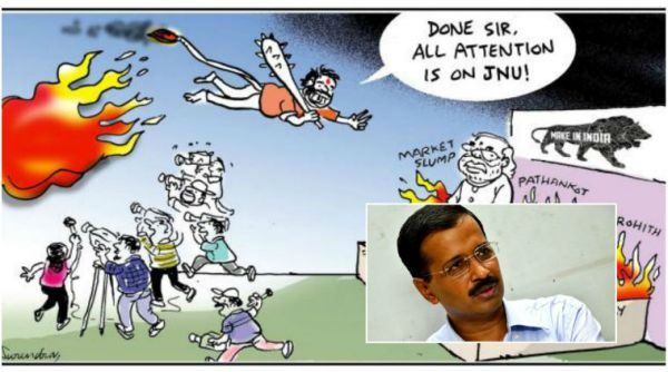 collage-kejri-759