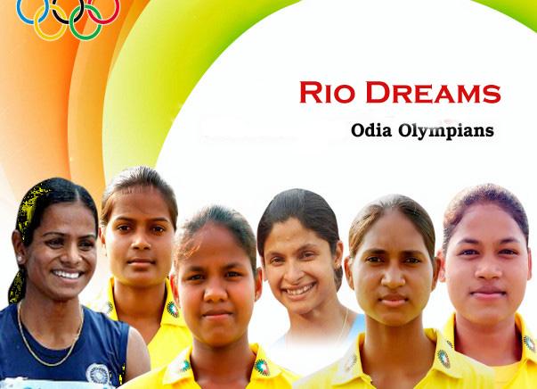 RIO-DREAMS