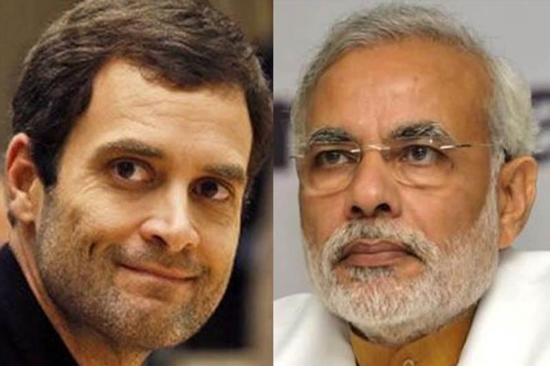 Rahul Gandhi supported Prime Minister Narendra Modi!