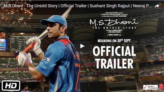 Five Ultimate Reasons to watch M.S. Dhoni: The Untold Story