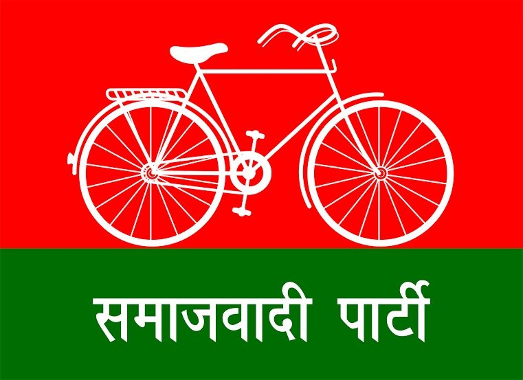 flag_of_samajwadi_party