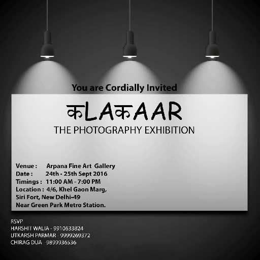 'Kalakaar' Exhibition:  Treat For Budding Photographers!