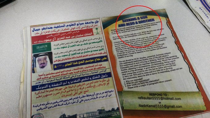 'Brother wanted', 'Son wanted' man gives ad in a newspaper!