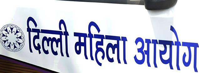 Meeting called on Acid Sale Regulation in Delhi