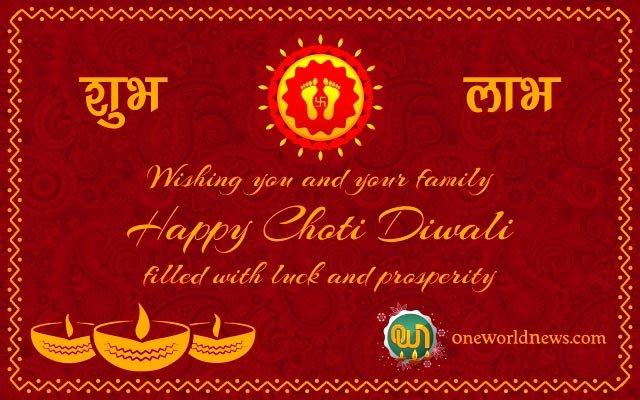 Wishing you and your family Happy Choti Diwali