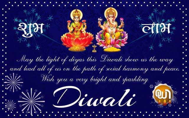 Wish you a Very Very happy Diwali