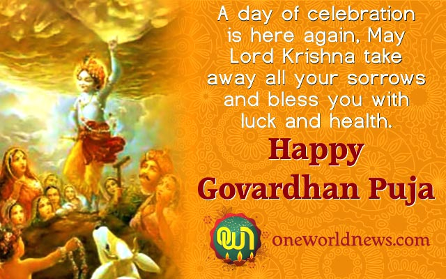 Wis you a very very Happy Govardhan Pooja