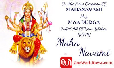 Happy Maha Navami