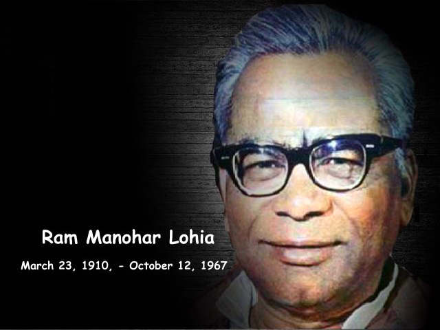 Ram Manohar Lohia's contribution in the freedom of India
