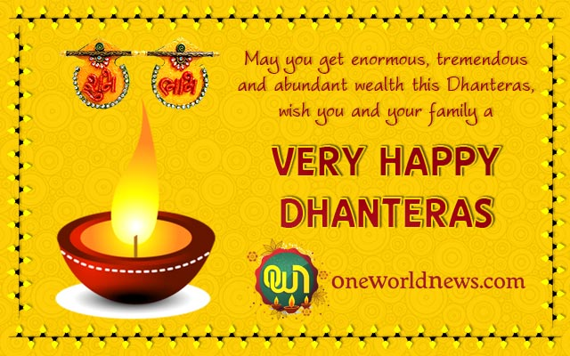 Wish you a very Happy Dhanteras