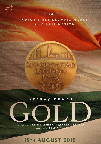 Akshay Kumar next movie 'Gold' first look is revealed
