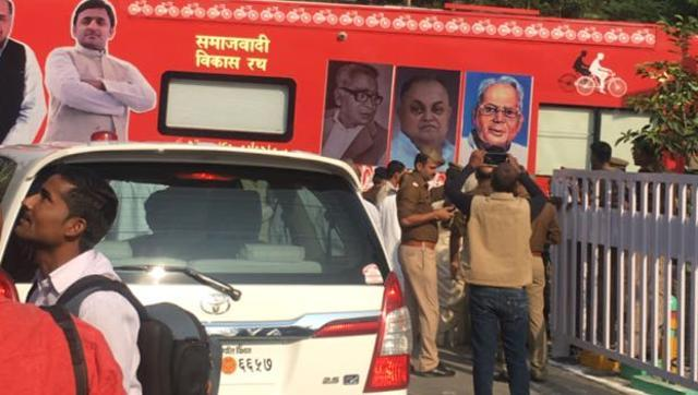 Uttar Pradesh chief minister Akhilesh Yadav is undertaking a day-long 'Vikas Yatra' on November 3, 2016
