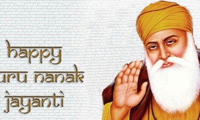 Guru Nanak Jayanti is celebrated across the nation with religious Zeal