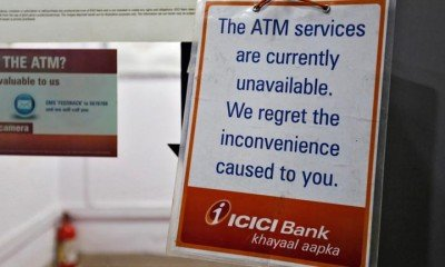 Daily withdrawal limit from the bank counters increased : Government