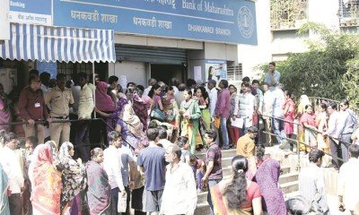 Common people should not suffer due to demonetisation: Supreme Court to Centre