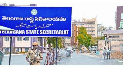 Telangana Secretariat