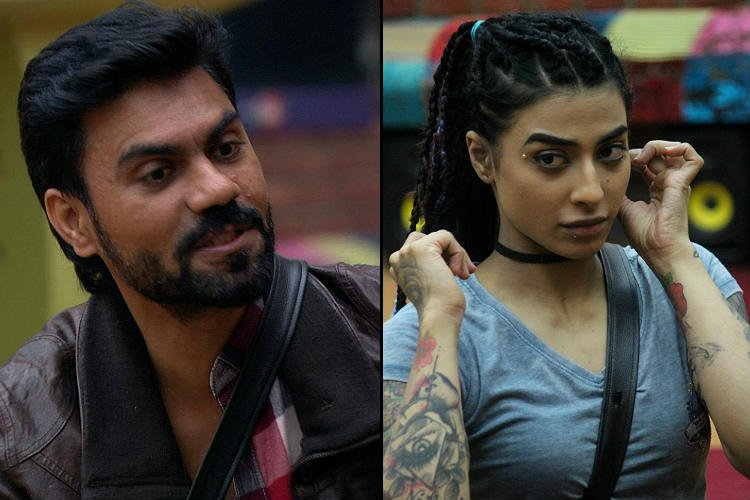 VJ Bani is once again love