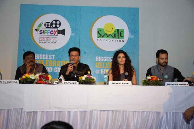2nd Smile International Film Festival begins in Delhi